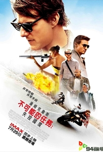 不可能的任務 失控國度 Mission: Impossible-Rogue Nation 線上看